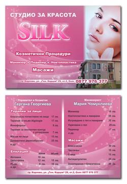 Флаер Студио за красота Силк - Карлово