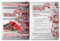 Флаер www.izkupi.me - Карлово
