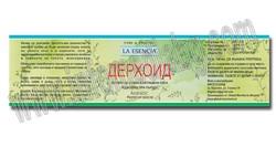 Етикети Хранителни добавки La Esencia - Карлово