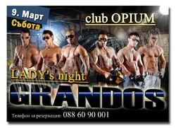Плакат GRANDOS OPIUM - Карлово