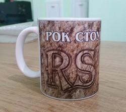 Чаша - Рок Стоун
