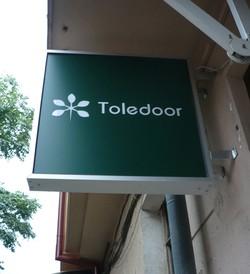 Табела - Толедор