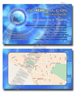 Визитки GlobalCom - Баня