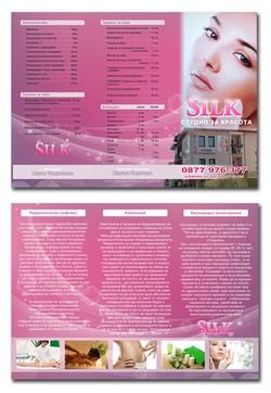 Брошура Студио за красота Силк - Карлово