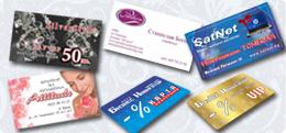 Визитки и VIP карти