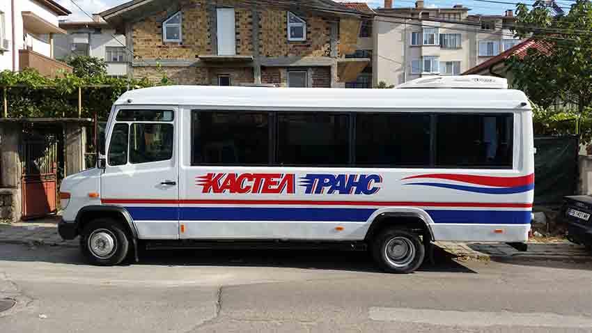 Автобус Кастел - Карлово