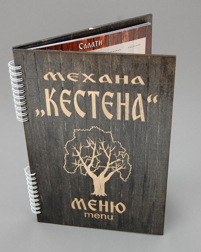 Меню Ресторант - Кестена - Карлово