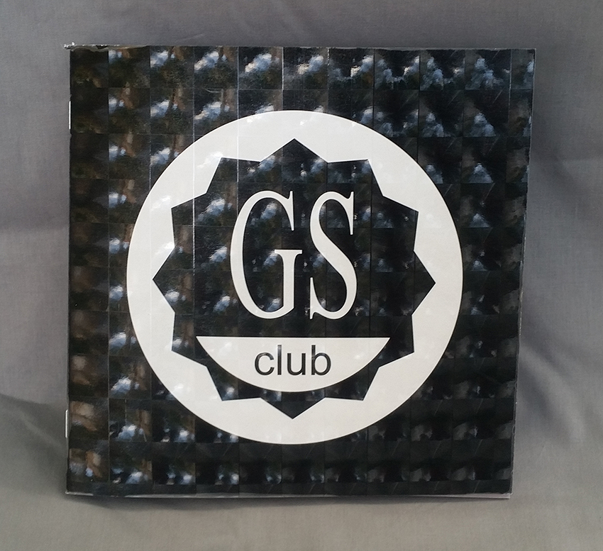 Меню GS Club - Карлово