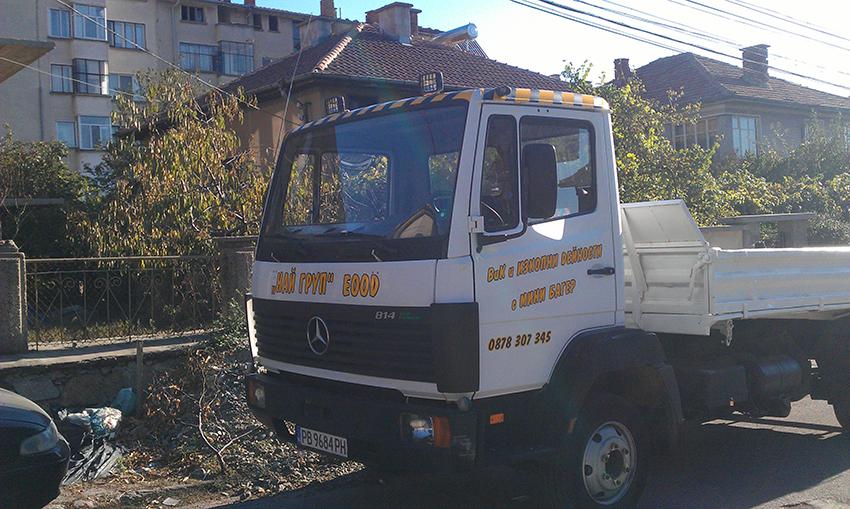 Камион - Най Груп - Сопот